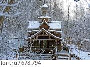 Часовня в лесу. Стоковое фото, фотограф Дмитрий Перельман / Фотобанк Лори