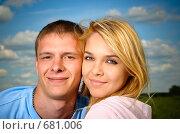 Купить «Счастливая пара», фото № 681006, снято 2 июня 2008 г. (c) BestPhotoStudio / Фотобанк Лори