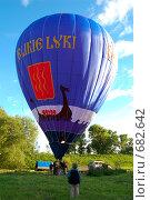 Купить «Фестиваль воздухоплавателей», фото № 682642, снято 3 июня 2006 г. (c) Игорь Бунцевич / Фотобанк Лори