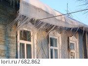 Сосульки на крыше. Стоковое фото, фотограф nikolay uralev / Фотобанк Лори