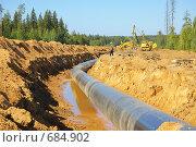 Купить «Строительство газопровода», фото № 684902, снято 8 августа 2007 г. (c) Vladimir Kolobov / Фотобанк Лори