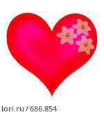 Купить «Сердечко с лилиями», фото № 686854, снято 21 марта 2019 г. (c) Елена Блохина / Фотобанк Лори