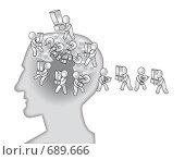 Купить «Пока Вы смотрите телевизор мы вложим в Вашу голову правильные ответы», иллюстрация № 689666 (c) Олеся Сарычева / Фотобанк Лори