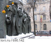 Купить «Горе от ума», фото № 690142, снято 26 декабря 2008 г. (c) Евгения Плешакова / Фотобанк Лори