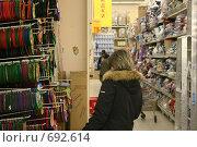 В магазине (2009 год). Редакционное фото, фотограф тб / Фотобанк Лори