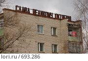 Юрьев-Польский, центр (2007 год). Стоковое фото, фотограф Китаев Олег Александрович / Фотобанк Лори