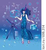 Купить «Девушка-астролог с символом знака зодиака Рак», иллюстрация № 698314 (c) Олеся Сарычева / Фотобанк Лори