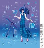 Купить «Девушка-астролог с символом знака зодиака Девы», иллюстрация № 698758 (c) Олеся Сарычева / Фотобанк Лори