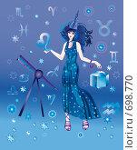 Купить «Девушка-астролог с символом знака зодиака Льва», иллюстрация № 698770 (c) Олеся Сарычева / Фотобанк Лори