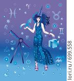 Купить «Девушка-астролог с символом знака зодиака Стрелец», иллюстрация № 699558 (c) Олеся Сарычева / Фотобанк Лори