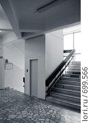 Купить «Интерьер холла в УралГАХА», фото № 699566, снято 30 января 2009 г. (c) Юрий Бельмесов / Фотобанк Лори