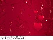 Купить «Фон ко дню Святого Валентина», иллюстрация № 700702 (c) Лищук Руслан Викторович / Фотобанк Лори