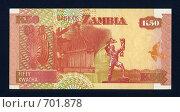 Купить «Бумажная банкнота Республики Замбия в 50 квача на темно-синем фоне», фото № 701878, снято 19 ноября 2018 г. (c) Александр Бурмистров / Фотобанк Лори