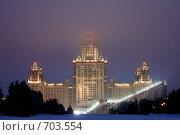 Купить «Московский государственный университет», фото № 703554, снято 14 февраля 2009 г. (c) Дианова Елена / Фотобанк Лори