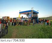 Купить «Рок-движение. Тольятти», фото № 704930, снято 20 ноября 2018 г. (c) Сергей Зубов / Фотобанк Лори