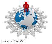 Купить «Группа людей стоящая вокруг земного шара», иллюстрация № 707554 (c) Ильин Сергей / Фотобанк Лори