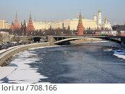 Купить «Московский Кремль, вид с Патриаршего моста», эксклюзивное фото № 708166, снято 5 февраля 2009 г. (c) Яна Королёва / Фотобанк Лори