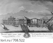 Проспект старого зимнего дворца с каналом, соединяющим Мойку с Невой. Стоковое фото, фотограф Т.А.К. / Фотобанк Лори