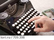 Печатная машинка. Стоковое фото, фотограф Коваль Василий / Фотобанк Лори