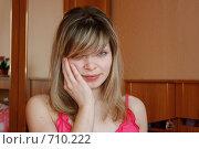 Купить «Девушка у которой болит зуб», фото № 710222, снято 16 февраля 2009 г. (c) Татьяна Лепилова / Фотобанк Лори