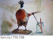 Купить «Фазан», иллюстрация № 710738 (c) Вальченко Любовь / Фотобанк Лори
