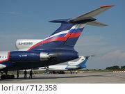 Хвост самолёта Ту-154 авиакомпании Аэрофлот (2007 год). Редакционное фото, фотограф Александр Тарасенков / Фотобанк Лори