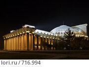 Купить «Новосибирский Театр Оперы и Балета», фото № 716994, снято 1 октября 2008 г. (c) Игорь Никитенко / Фотобанк Лори