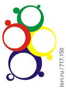 Рамки для фотографий. Стоковая иллюстрация, иллюстратор Марина Кириленко / Фотобанк Лори