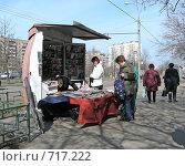 Купить «Торговля газетами и журналами на улице», эксклюзивное фото № 717222, снято 2 апреля 2008 г. (c) lana1501 / Фотобанк Лори