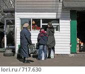 Купить «Киоск с овощами», эксклюзивное фото № 717630, снято 2 апреля 2008 г. (c) lana1501 / Фотобанк Лори