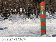 Пограничный столб. Стоковое фото, фотограф Кузькин Владимир / Фотобанк Лори