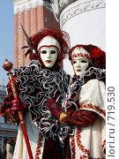 Купить «Карнавал в Венеции. Мужчина и женщина на пьяцце Сан Марко», фото № 719530, снято 22 февраля 2009 г. (c) Demyanyuk Kateryna / Фотобанк Лори