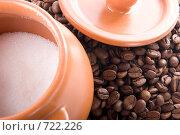 Купить «Сахарница на кофейных зернах», фото № 722226, снято 24 февраля 2009 г. (c) Александр Чистяков / Фотобанк Лори