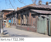 Купить «Город Чита ул. Ленина», фото № 722390, снято 23 апреля 2008 г. (c) Геннадий Соловьев / Фотобанк Лори