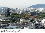 Вид на монастырь То-дзи, Киото. Япония (2007 год). Редакционное фото, фотограф Просенкова Светлана / Фотобанк Лори