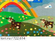 Купить «Коровы на лугу», фото № 722614, снято 24 февраля 2008 г. (c) Сергей Шульгин / Фотобанк Лори
