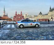 Купить «Красная площадь. Москва», эксклюзивное фото № 724358, снято 24 февраля 2009 г. (c) lana1501 / Фотобанк Лори