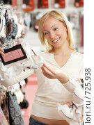 Купить «Девушка в магазине нижнего белья», фото № 725938, снято 2 октября 2008 г. (c) Raev Denis / Фотобанк Лори