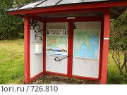 Информационный стенд в Швеции (2008 год). Редакционное фото, фотограф Эдуард Финовский / Фотобанк Лори