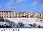 Средняя школа №2 г. Полярного (2009 год). Стоковое фото, фотограф Иван Мацкевич / Фотобанк Лори