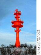 Купить «Радио-технический пост в п. Мишуково», эксклюзивное фото № 727002, снято 21 февраля 2009 г. (c) Иван Мацкевич / Фотобанк Лори