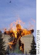 Купить «Масленица. Сожжение чучела Зимы.», фото № 727938, снято 28 февраля 2009 г. (c) Виктор Водолазький / Фотобанк Лори