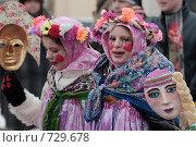 Купить «Маскарад на масленицу», фото № 729678, снято 1 марта 2009 г. (c) Игорь Бунцевич / Фотобанк Лори