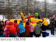 Купить «Масленица», фото № 730510, снято 4 мая 2006 г. (c) Юлия Сайганова / Фотобанк Лори