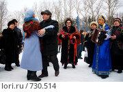 Купить «Масленица. Песни и танцы», фото № 730514, снято 4 мая 2006 г. (c) Юлия Сайганова / Фотобанк Лори