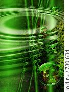 Купить «Абстрактный зеленый фон с кругами на воде и пузырями», иллюстрация № 730634 (c) Марина Рядовкина / Фотобанк Лори