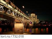 Мост от Храма Христа Спасителя через Москву-реку (2006 год). Стоковое фото, фотограф Светлана Архи / Фотобанк Лори