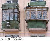 Купить «Пятиэтажный пятиподъездный панельный жилой дом серии КПД-4570-I-63, построен в 1961 году. 13-я Парковая улица, 21. Район Восточное Измайлово. Город Москва», эксклюзивное фото № 733234, снято 26 февраля 2009 г. (c) lana1501 / Фотобанк Лори