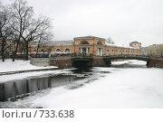 Купить «Санкт-Петербург. Вид на Мойку», фото № 733638, снято 4 марта 2009 г. (c) Александр Секретарев / Фотобанк Лори