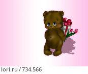 Купить «Медвежонок держит подарок и букет тюльпанов», иллюстрация № 734566 (c) Лена Кичигина / Фотобанк Лори